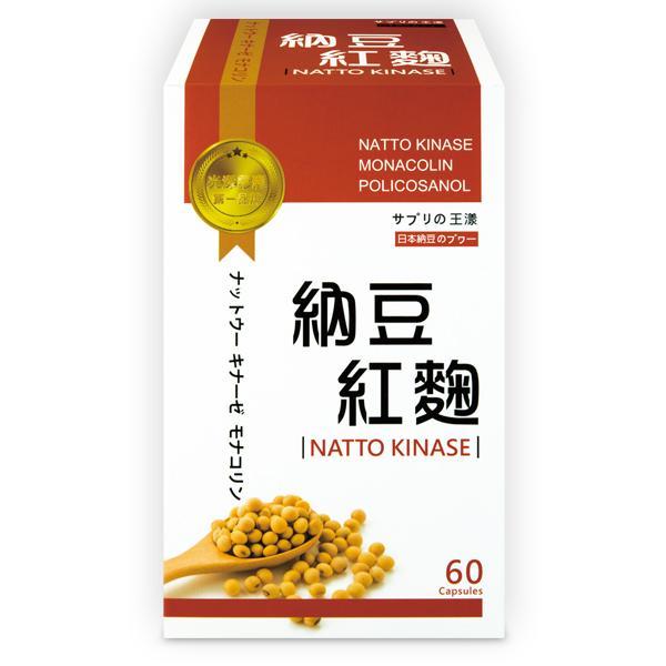 納豆紅麴+蔓越莓膠原蛋白C錠 1