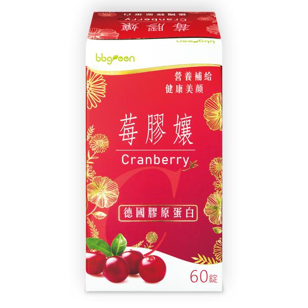 綠爸爸 Good 好菌+蔓越莓膠原蛋白C錠 2